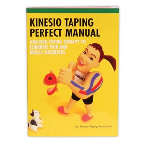 Kinesio Taping Accessories Each BK2 by Kinesio Holding
